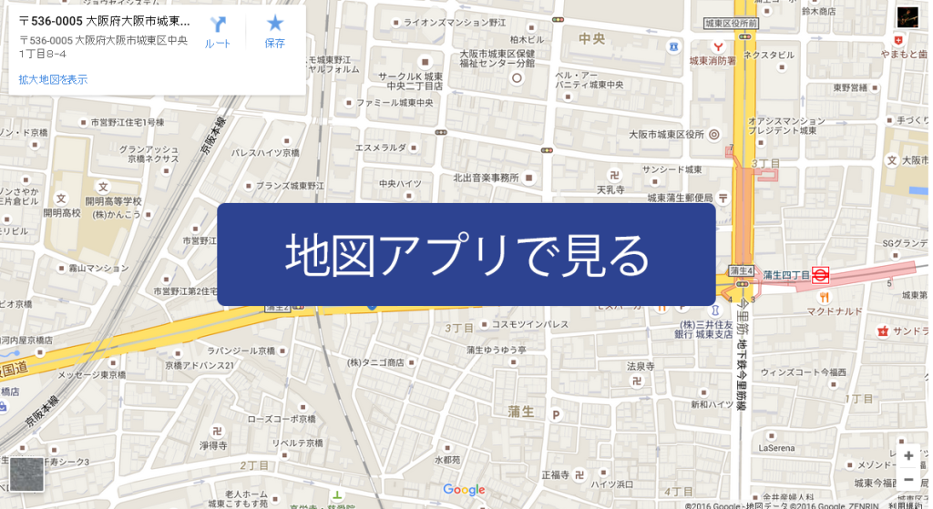 map-app